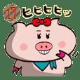 Butako no mainichi 17