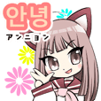 Sailor Cat ears girl and Korean Hangul