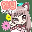セーラー服と韓国語