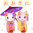 Kyoto Cat Animated Stickers