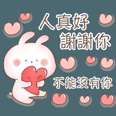 暖心兔兔9♡禮貌貼圖