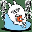 Jikochuusagi
