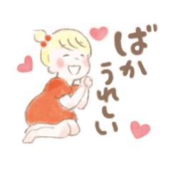 静岡弁ガール3
