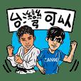 Judo & Canoe Brothers