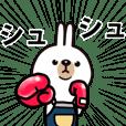 rabbit!!!!!!!!!