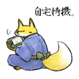 Stay Home sticker -Koedo Fox Stickers11-