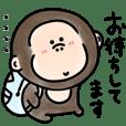 【カスタム⑥】シュールなミニ猿