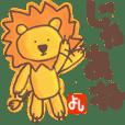 Yoshi's lion Sticker