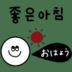 Adult girls. Korean. simple.