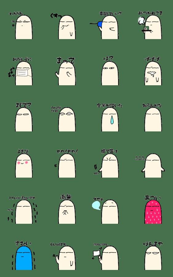 「お化けちゃん参上」のLINEスタンプ一覧