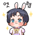 A rabbit-like lover contacted me(Korean)