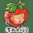 JESSIE- A lot of fruit 2