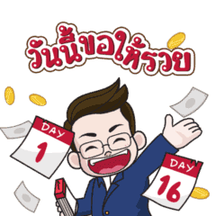 Lucky Stickers by MorChang