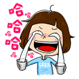 Miss MaoMao