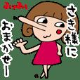 I'm saki 2
