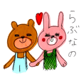 happiness bear & rabbit