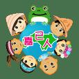 諸羅樹蛙-嘉環保