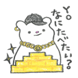 Gluttonous Puchiki bear