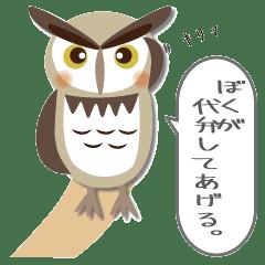 【ゆいちゃん】パペットのゆいたんスタンプ