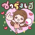 Yang4:  ติ่ง เกาหลี 3