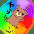kumao -colorful-