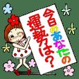 Castor bean-chan 58