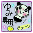 Very convenient! Sticker of [Yumi]!