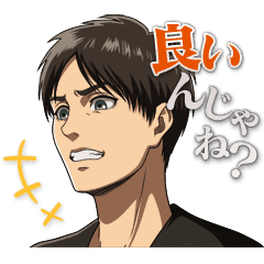 Attack on Titan Anime Stickers Part 2