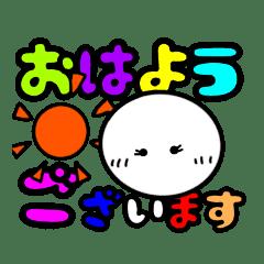 マルぽよの日常(敬語編)