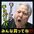 okinawa no grandma, funny & cute vol.17