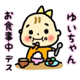 _Yui's sticker_