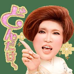 しゃべる♪IKKOのどんだけ?! | StampDB - LINEスタンプランキング