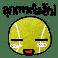 Look-Tennis