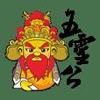 Q Wu Ling Gong