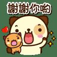 熊貓狗 (Pandadog) - v2 : 中文/繁体