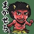 Tattoo style of YOKAI