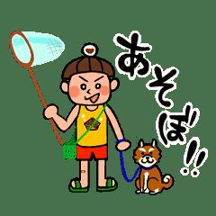 土鍋川 翔の日常