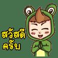 Frog boy Thai