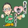 Billy BanBan Susumu Sugawara Sticker