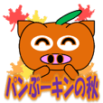 PumBkin(Autumn)