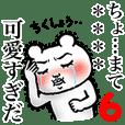 ○○○○が好きすぎて辛い(シュール) 6