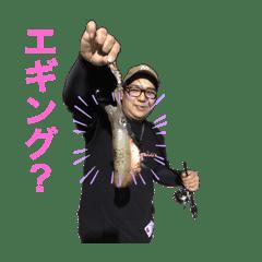釣りへ行こうよ!2