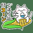 手書き風ダジャレ猫
