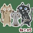 I love cats 05