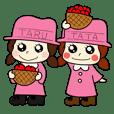 タルちゃん&タタちゃん