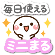 mini-maru[Daily Sticker]