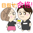 すみれすみれ歌劇団受験スクール2