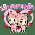 Sweet pork Lover