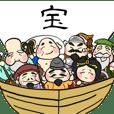 海苔の七福屋 ~となりの七福神~