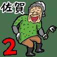 Granny in Saga 2